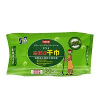 Sanjun Disposable Antiseptic Dry Floor Wipes Cleaning Mopping Wipes Refill Mop Cover For Home Kitchen Bathroom