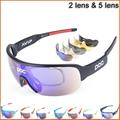 2 Lens&5 Lens High Quality Half Frame Multifunction Cyclling Glasses Outdoor Sport Biccycle Glasses Polarized Sunglasses