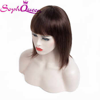 Soph Queen Brazilian Human Hair For Women Middle Ratio Non-Remy 10 Inch Human Hair Wig, 1B ,#4,99J Color H.BEAUTY
