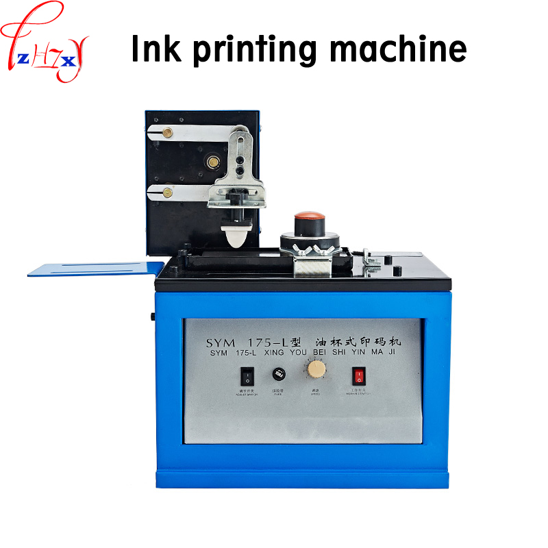 Electric ink printing machine 110/220V stainless steel oil cup printing machine production date coding machine 1PCElectric ink printing machine 110/220V stainless steel oil cup printing machine production date coding machine 1PC