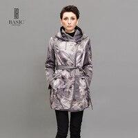 BASIC Women Thin Cotton Jacket Coat Spring Autumn Slim Long Sleeve Hooded Leopard Long Coats 10S