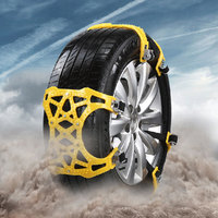 With Wrench Thickened Anti Skid Tire Chain Wheel Accessories Tire Winter Belt Automobile Car Truck
