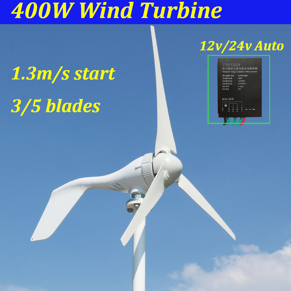 5 blades 3 blades 3 phase AC 12v 24v horizontal wind turbine generator with 12V 24V Auto wind controller for LED streetlight