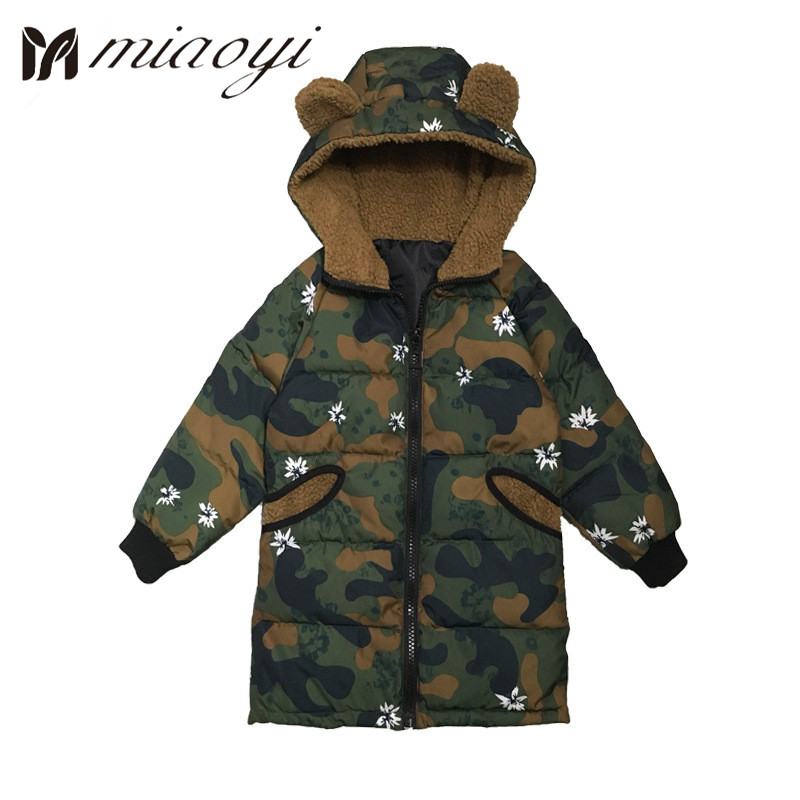 Kids coat 2018 Autumn Winter Boys Hooded camouflage Outerwear jacket boys winter large children's wear cotton casual clothing