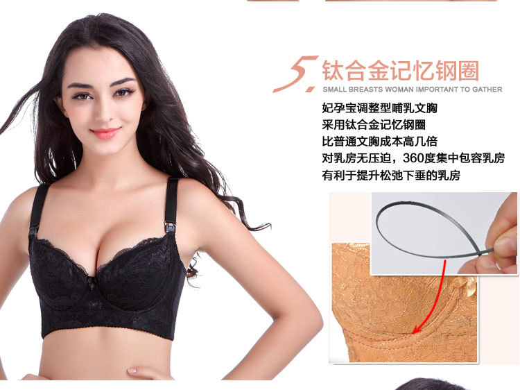 Underwire Lace Nursing Bra Cotton Maternity Bra Front Opening Bras Maternity Underwear B C D Push Up Nursing Bra 2015 New 15