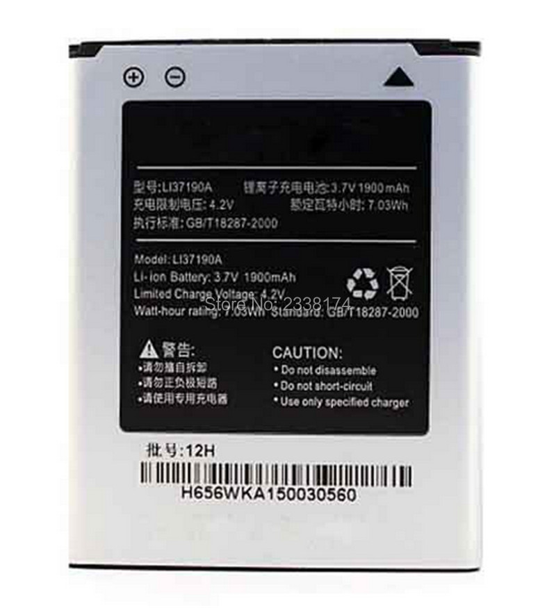 1pcs 100% High Quality LI37190A Battery For Hisense HS-EG950 U950 T950 E956 EG950A EG950B phone Freeshipping + Tracking Code