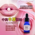 ROSULLDO super cool 10ml lip plump lip plumper lip pump enhancer free shipping