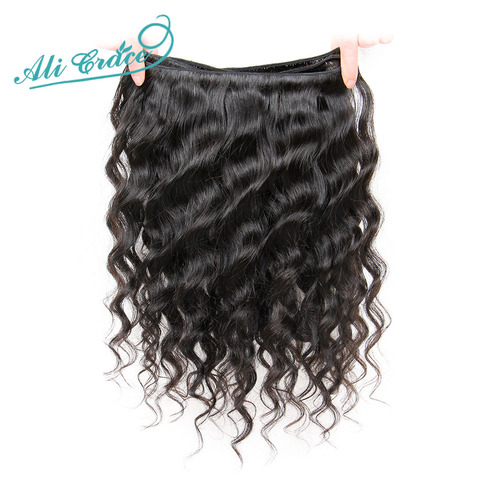 Ali Grace Hair Brazilian Loose Wave With Closure 3 Bundles With 13*4 Free Part Middle Part Ear to Ear Lace Frontal Remy Hair Islamabad