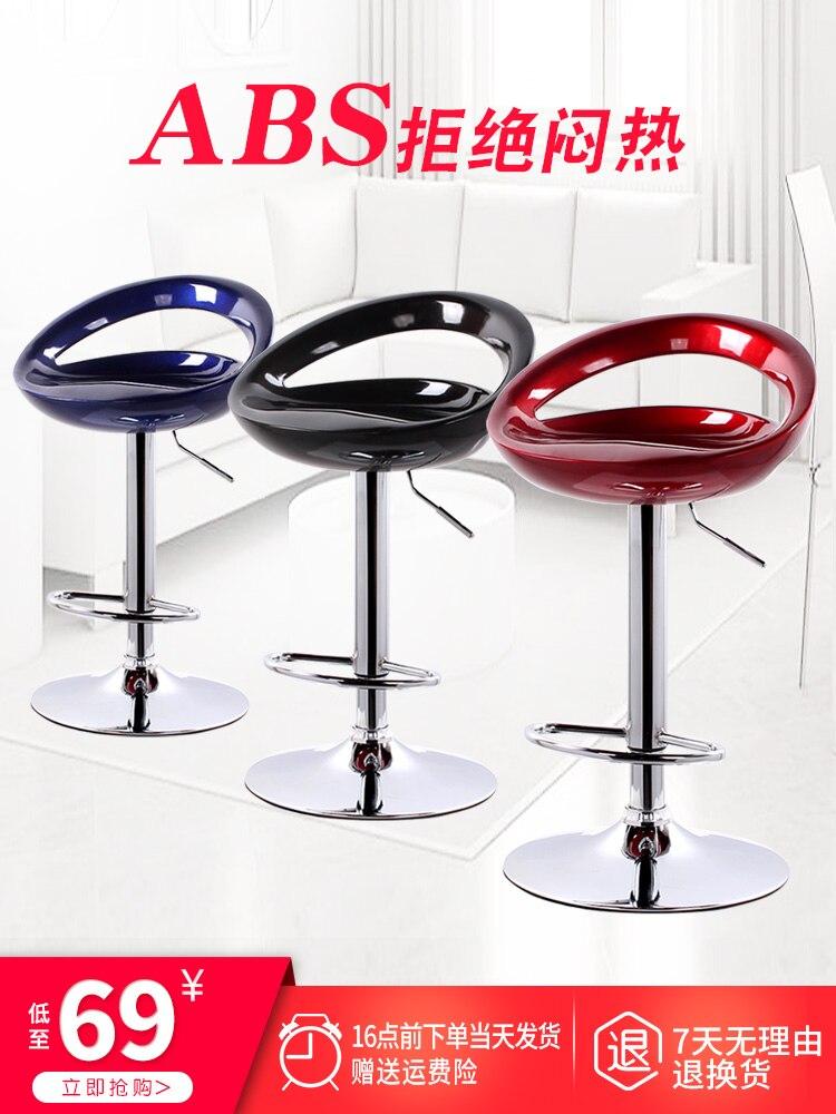 Барный стул, современный высокий барный стул, высокий стул для мобильного телефона, магазин, табурет, задний барный стул, домашний барный ст...
