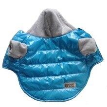 5 цветов, зимние куртки для собак, утепленная теплая для щенков собак, одежда с капюшоном, Новинка