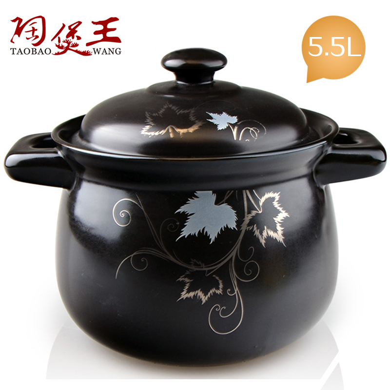 The King Of Clay Pot Black With High Grade Ceramic