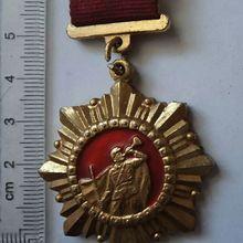 Знак(заказ война за освобождение Отечества, Корейская война