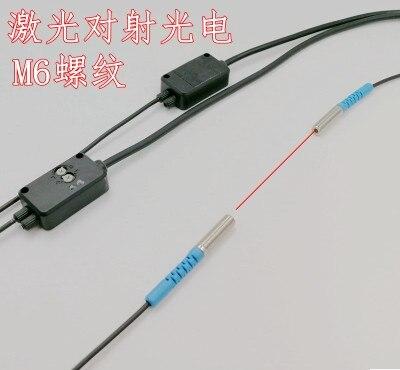 Livraison gratuite PT-620-100G anti-brouillage M4 laser infrarouge pour tirer capteur de commutateur photoélectrique pour tirer 20 mètres