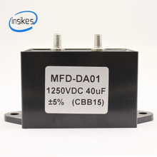 MFD-DA01 1250VDC 40UF Capacitor for Electric Welding Machine