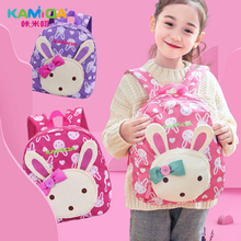 Children's School Bags Protection Girls Boys Kids Bag School Children's Schoolbag Cute Cartoon Shoulders High-end Brand Package