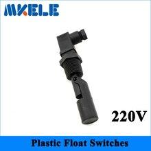 220v Hot sales MK-PCFS9 High qualitySide Mount Horizontal Water Level Sensor Liquid Float Switch Contains no Mercury