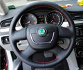 free shipping for Skoda Octavia sew-on Genuine leather steering wheel cover bag plate special vehicle cover