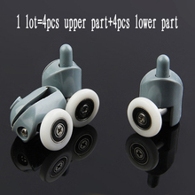 8pcs/lot Shower Rooms Cabins Pulley Shower Room Roller /Runners/Wheels/Pulleys Diameter20mm/22mm/23mm/25mm/27mm.