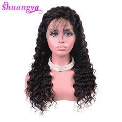 Shuangya Remy Синтетические волосы на кружеве натуральные волосы Парики Малайзии глубокая волна парики плотности 150% 360 Синтетические волосы на