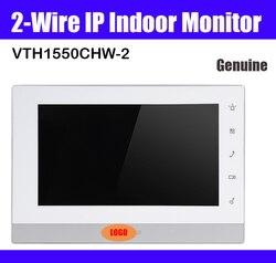 Innen monitor VTH1550CHW-2 2-Draht IP Monitor H.264 mit Memory Slot Tür Intercom Zubehör mit logo