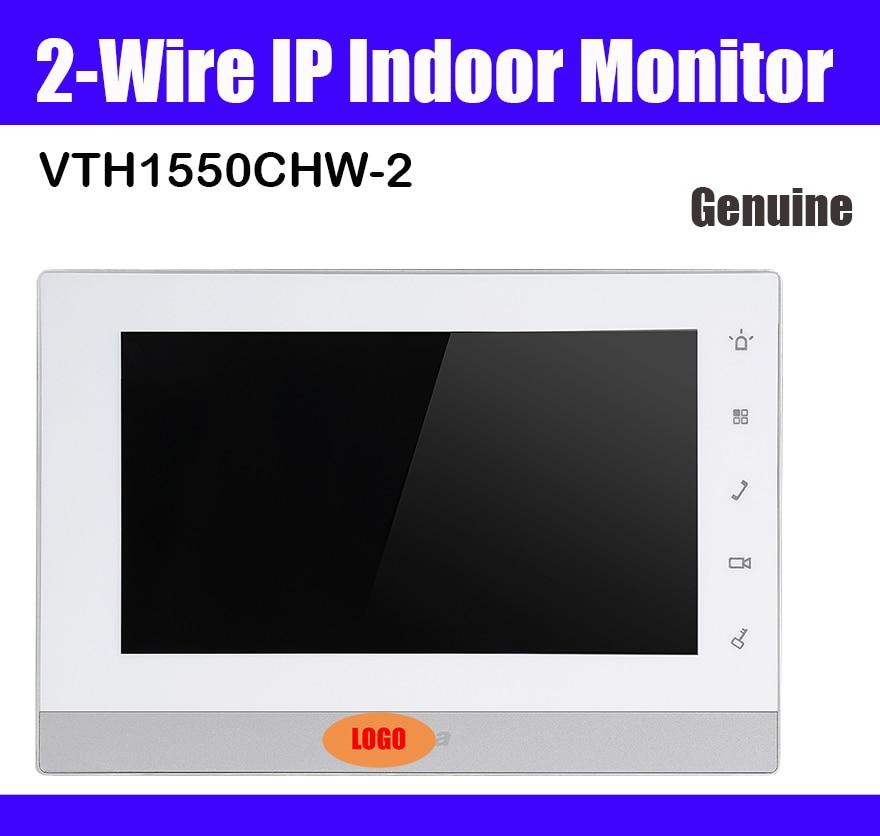 El monitor de interior VTH1550CHW-2 2-Alambre de IP Monitor H.264 con ranura de memoria de la puerta de intercomunicación Accesorio con logotipo