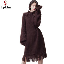 2017 New Winter Knitted Dress Fashion Women Casual Long Sleeve Turtleneck Loose Knitting Tassel Sweater Dresses