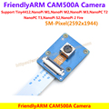 CAM500A Cámara De Alta Definición, 5 M Píxeles (2592x1944) tamaño de imagen, soporte AWB AFC AEC etc, 720 P @ 30fps grabación de vídeo, 24pin FPC
