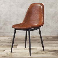 Modern Classic Design luxury soft cover Colorful PU Leather fabric Upholstered soft cover dining room furniture side chair
