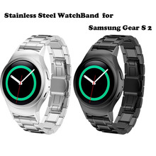 Stainless Steel Watchband for Samsung Gear S2 Smart Watch Accessories Wearable Device Bracelet band Strap Quality Replacement