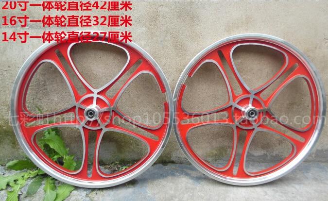 все цены на bike whells 14 16 20 inch bicycle aluminum alloy one piece wheel road bike mountain bike wire rim peach wheel