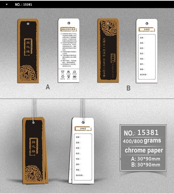 Benutzerdefinierte hängen tags/Kleidung gedruckt papier schaukel tag ...