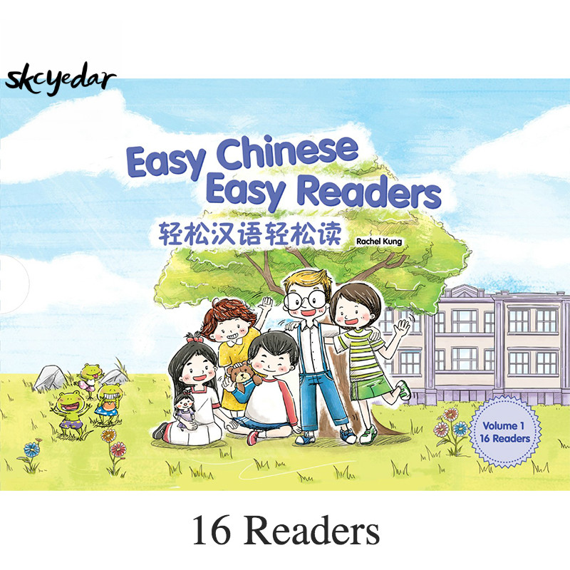 Easy Chinese Easy Readers Volume  1 (Simplified)  16 Pcs/set Reading Books/Materials Of Chinese Made Easy For Kids Textbook1