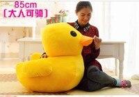 Riesige gelbe ente plüschtier schöne ente puppe kissen geburtstagsgeschenk zu 85 cm große ente
