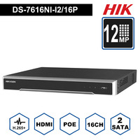Original DS 7616NI I2/16P English version H.265 16 Channel NVR with 2SATA and 16 POE ports HDMI VGA plug & play NVR POE 16ch VCA