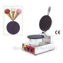 Single head ice cream cone machine stainless steel delicious taste crispy pancake waffle maker 110v 60hz 220v