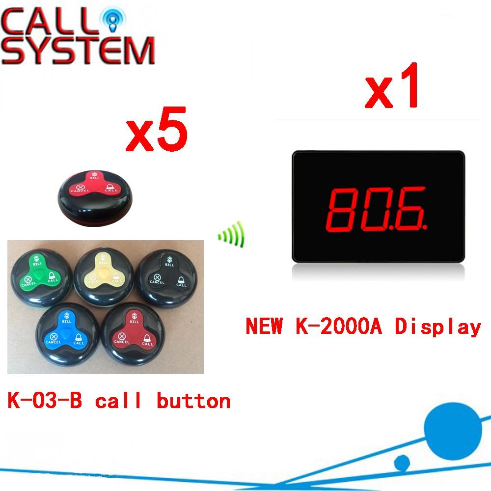 K-2000A+K-O3-B 1+5 Wireless Calling System