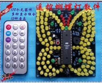 2 PCS MUITO DIY kit luz música controle remoto borboleta kit interessante acústico-óptico LED suíte eletrônico