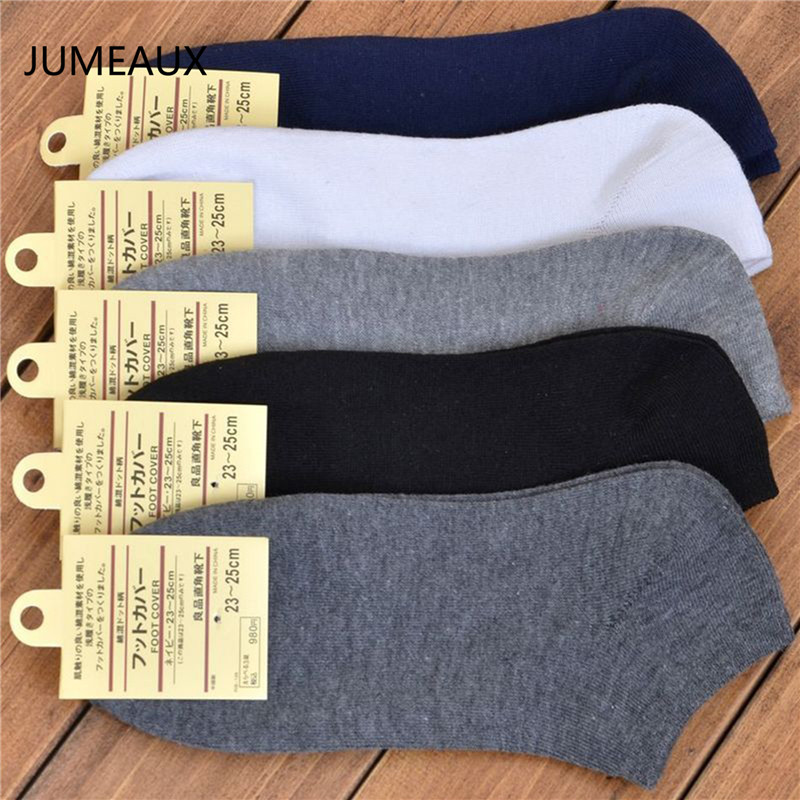 JUMEAUX 2017 Fashion Solid Color Mens Socks Classical Slippers Socks For gentleman Mens Casual Socks Hot Sale