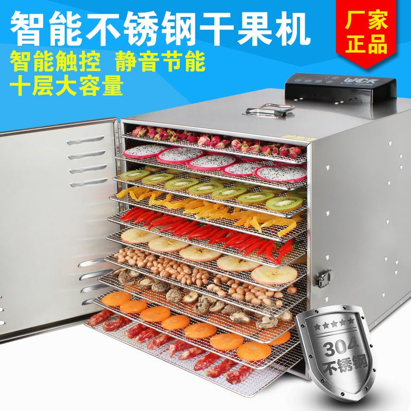220V 10 Tiers Commercial Stainless Steel Fruit Dehydrator Machine Fruit Vegetable Meat Herbal Tea Fish Dryer Food Processor commercial 16 tray 220v fruit dehydrator machine fruit vegetable meat herbal tea fish dryer food dryer