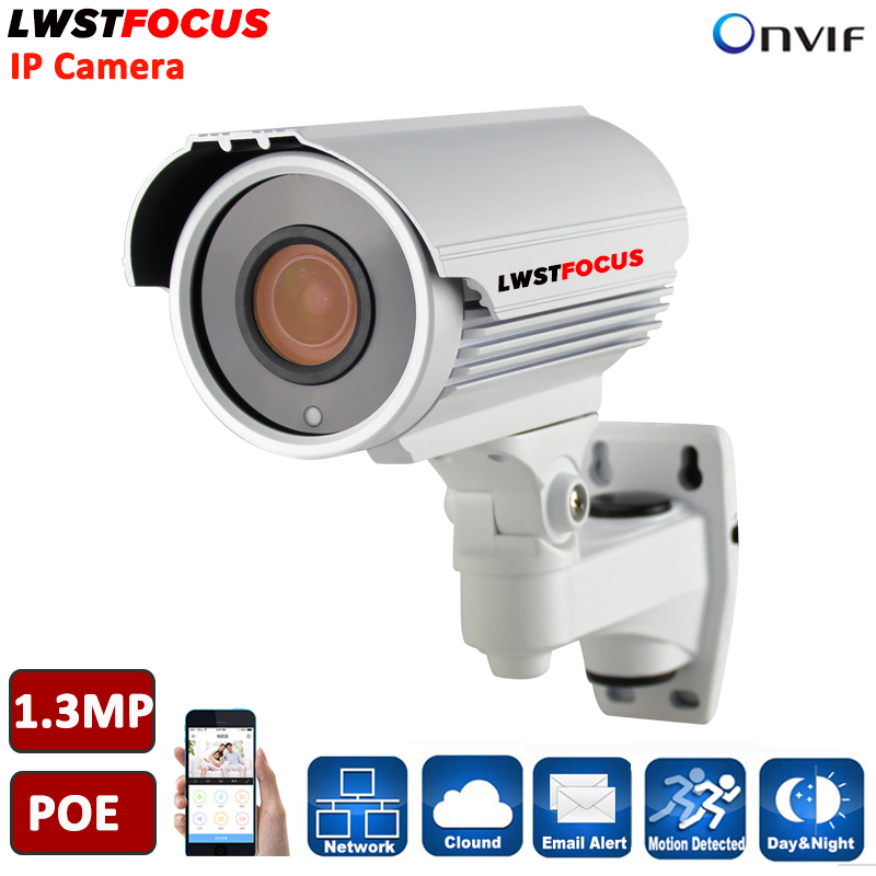 LWSTFOCUS 4pcs Array IR LED Metal IP66 IP Camera Bullet Outdoor Security Surveillance Camera IP 960P ONVIF Camera CCTV 1.3MP IPC wistino cctv camera metal housing outdoor use waterproof bullet casing for ip camera hot sale white color cover case