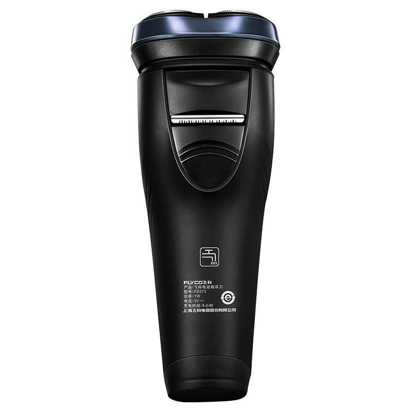 Flyco Electric Shaver Flex Razor Head 3 Dry Wet Shaving Washable Main-Sub Dual Blade Turbo+Mode Valentine's Day Father's Daygift