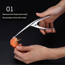Restaurant High-Class Stainless Steel Smart Shrimp Peeling Plier Kitchen Easy Peel Clamp Housewife Handy Tool