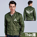 2016 The Legend of Zelda Jacket Winter Coat Thicken Flying Jacket Zipper Coat Games Symbol US EU Plus Size