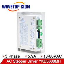 YAKO Stepper Motor Driver YKD3608MH 3Phase Input Voltage AC18-80V Current 5.9A 350HZ Match Motor 57~86mm(China)
