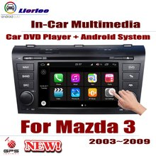 Автомобильный Android Системы с двумя камерами, процессор RockChip PX5 1080 P ips ЖК-дисплей Экран для Mazda 3 Mazda3 (BK) 2003 ~ 2009 DVD плеер gps навигации