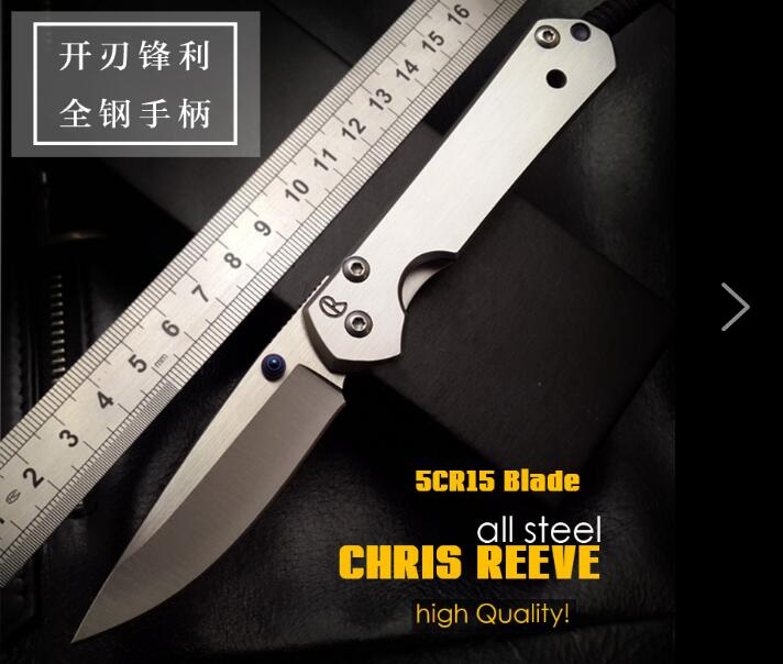 High quality All Steel Handle 8CR15 blade Folding Pocket hunting font b Knife b font camping