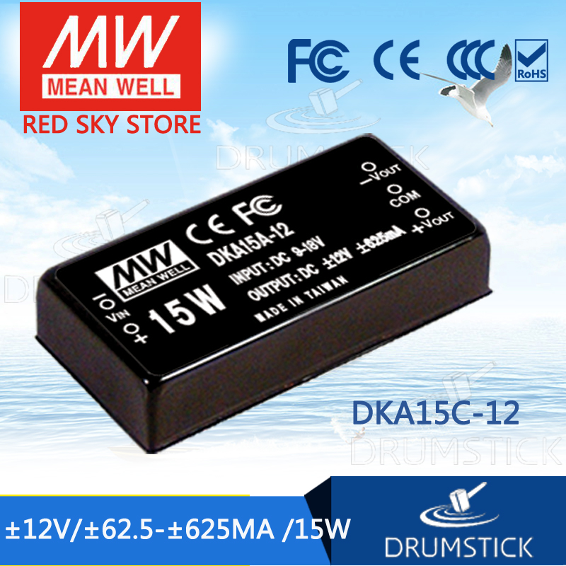 Advantages MEAN WELL DKA15C-12 12V 625mA meanwell DKA15 12V 15W DC-DC Regulated Dual Output Converter advantages mean well ske15c 12 12v 1250ma meanwell ske15 12v 15w dc dc regulated single output converter