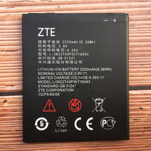 100% New Original Li3822T43P3h716043 2200mAh Battery For ZTE Blade L7 M