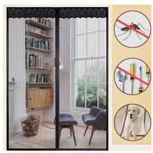Купить с кэшбэком Summer Anti Mosquito&Fly Magnetic Screen Door Heavy Screen Mesh & Full Frame Adhesive Strip Seal Hands Free Door Net Curtain