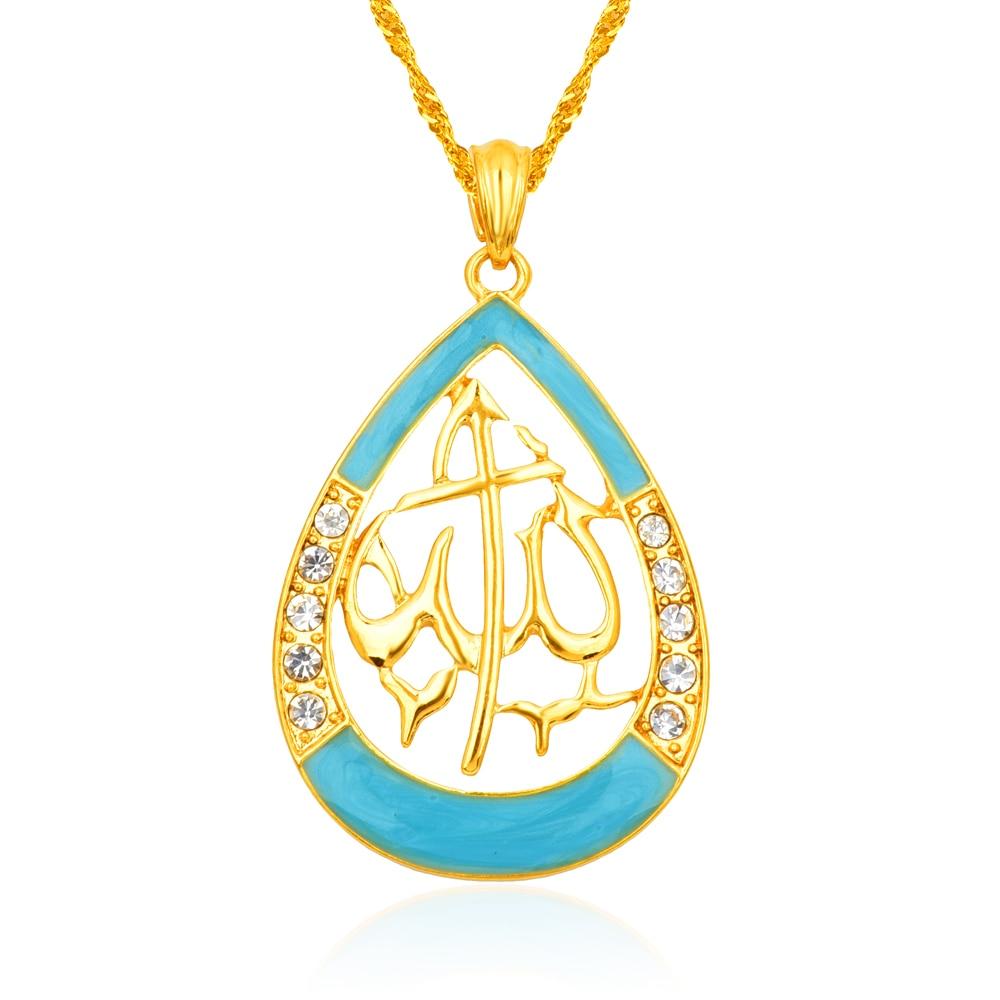 Gratë Arabe Perëndia Myslimane Allah Rhinestone Blue Rimestone Blue Enamel Jewel Gold Pendant Necklace